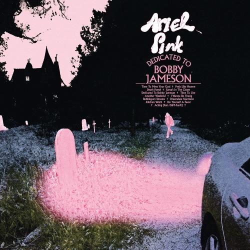 Ariel-LP-1000x1000