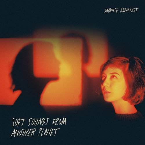 soft-sounds-from-another-planet-japanese-breakfast