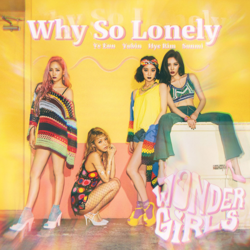 Wonder_Girls_Why_So_Lonely_cover